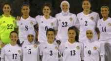 منتخب السيدات يستأنف تدريباته في عمان بعد ختام بطولة تركيا