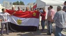 بدء تصويت المصريين المقيمين بالخارج في الانتخابات الرئاسية
