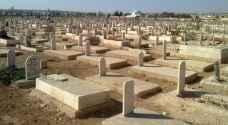 """الأمانة: مقترحات لـ"""" مقابر إسلامية """" في عمّان بعد شهرين"""