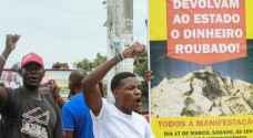 تحرك غير مسبوق في أنغولا ضد الفساد