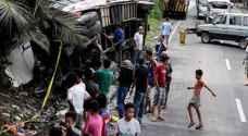 19 قتيلا و21 جريحا في حادث حافلة في الفيليبين