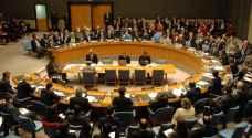 مجلس الامن يناقش القضية الفلسطينية الاثنين