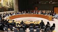 مجلس الأمن الدولي يدين هجمات الحوثيين ضد السعودية