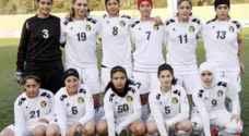 منتخب السيدات يواصل تحضيراته ويعلن قائمته شبه النهائية لبطولة كأس آسيا