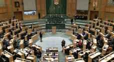 مجلس الأمة يفض خلافات تشريعية في 3 مشاريع قوانين