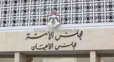 مجلس الامة يدين اعتداءات الاحتلال على مسيرات يوم الأرض
