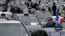 فرنسا تتهيأ لثلاثاء أسود من الإضرابات في وسائل النقل