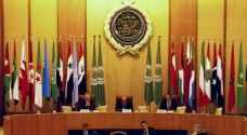 الجامعة العربية تجتمع الثلاثاء المقبل لبحث تصعيد الاحتلال