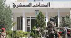 السجن 15 عاما لإرهابيين خططا لاستهداف عسكريين