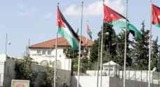 الحكومة تسأل الأردنيين عن رأيهم في خطة تحفيز الاقتصادي!