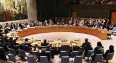 روسيا تنفي أمام مجلس الأمن تورطها في قضية الجاسوس