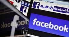 إندونيسيا تحقق في انتهاك فيسبوك بيانات مواطنيها