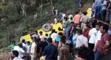 مصرع 17 طفلا هنديا في حادث سير.. فيديو