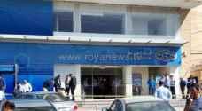 أنباء عن القبض على منفذ عملية السطو على البنك العربي