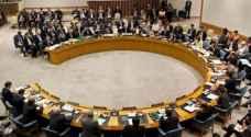 مشروع قرار روسي بمجلس الأمن للتحقيق بهجوم دوما