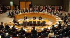 روسيا تدعو الى اجتماع عاجل لمجلس الامن الدولي حول سوريا