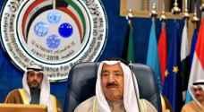 أمير الكويت: سنفعّل دور مجلس الأمن في حل قضايا المنطقة