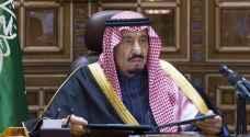 انطلاق أعمال القمة العربية في السعودية..فيديو