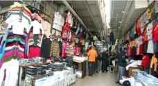 مشروع ريادي لصناعة وبيع الألبسةِ الأردنية