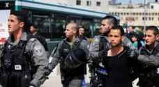الاحتلال يعتقل 4 فتية مقدسيين