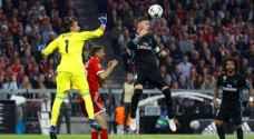 ريال مدريد يتجاوز البايرن في ذهاب نصف نهائي دوري الابطال