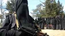 """المؤبد لـ 19 روسية في العراق بتهمة الانتماء لـ """"داعش"""""""