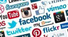 مخبأ عملاق لتخزين بيانات شبكات التواصل الاجتماعي