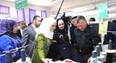 الملك يزور مصنع شركة جرش لصناعة الملابس والأزياء في سحاب
