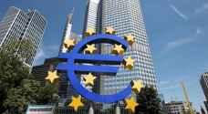 النمو في منطقة اليورو يسجل تباطؤا