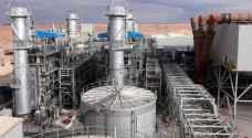 الغاز الطبيعي ينتج 93 % في الكهرباء المولدة بالمملكة