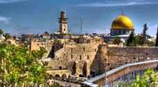 الرئيس الروماني يصف قرار نقل سفارة بلاده إلى القدس بالخطأ