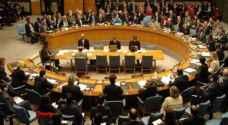 الاحتلال يلغي ترشيحه لعضوية مجلس الامن الدولي
