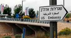 احتقان الشارع الفلسطيني مع اقتراب نقل سفارة واشنطن للقدس المحتلة