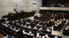 الكنيست يصوت لصالح خصم مخصصات الأسرى وذوي الشهداء