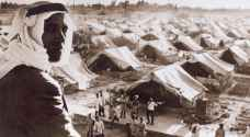 الحال الفلسطيني في الذكرى السبعين للنكبة