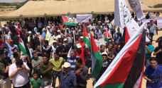 الأزمة السورية تلقي بظلالها على مسيرة العودة في الأردن .. صور