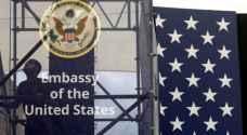 تعرف على الدول التي ستحضر مراسم افتتاح السفارة الأمريكية في القدس