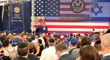 """ترمب: افتتاح السفارة الأمريكية في القدس هو """"يوم عظيم لتل أبيب"""""""