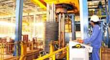 ارتفاع أسعار المنتجين الصناعيين في المملكة لشهر آذار