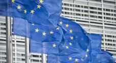 """الاتحاد الأوروبي يوافق على أن الاتفاق النووي الإيراني """"ليس مثاليا"""""""