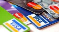 الجرائم الإلكترونية: الطريقة الرسمية للتواصل بين البنك والعميل هي الرسائل النصية