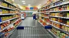 تراجع الحركة الشرائية للمواد الغذائية الرمضانية 20%