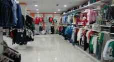 ارتفاع حجم الصادرات الاردنية من الألبسة 16.7%