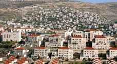 الحكومة تدين إعلان الاحتلال بناء وحدات استيطانية جديدة في الضفة الغربية