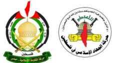 """""""حماس"""" و """"الجهاد الإسلامي"""" تتبنيان قصف الاحتلال"""