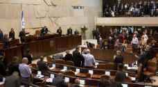 المصادقة على قانون تقليص التماسات الفلسطينيين بالمحكمة العليا