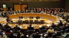 مجلس الأمن يصوت على مشروع قرار لحماية الفلسطينيين الجمعة