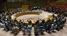 واشنطن ستستخدم الفيتو ضد مشروع قرار حماية الفلسطينيين