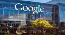 جوجل يعدل عن تعاون مثير للجدل مع البنتاغون