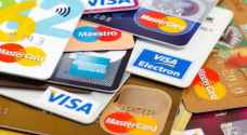 عودة العمل ببطاقات فيزا بعد تعطلها في ارجاء اوروبا